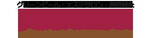 Aco美容鍼灸院 独)グリーンピール協会認定サロンの鍼灸院